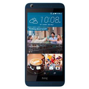 HTC Desire 626 2GB