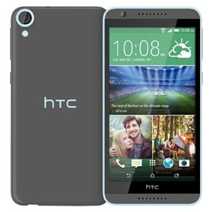 HTC Desire 820G+ Dual SIM