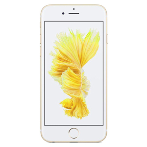 Apple iPhone 6S 128GB Best Price in Sri Lanka - BAMBA lk